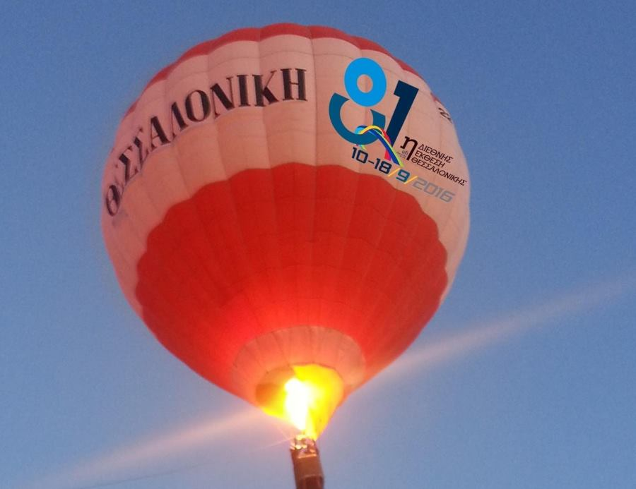 aerial advertising hot air balloon